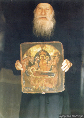 Αποτέλεσμα εικόνας για Άγιος Πορφύριος