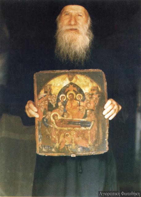 Αποτέλεσμα εικόνας για ο αγιος πορφυριος