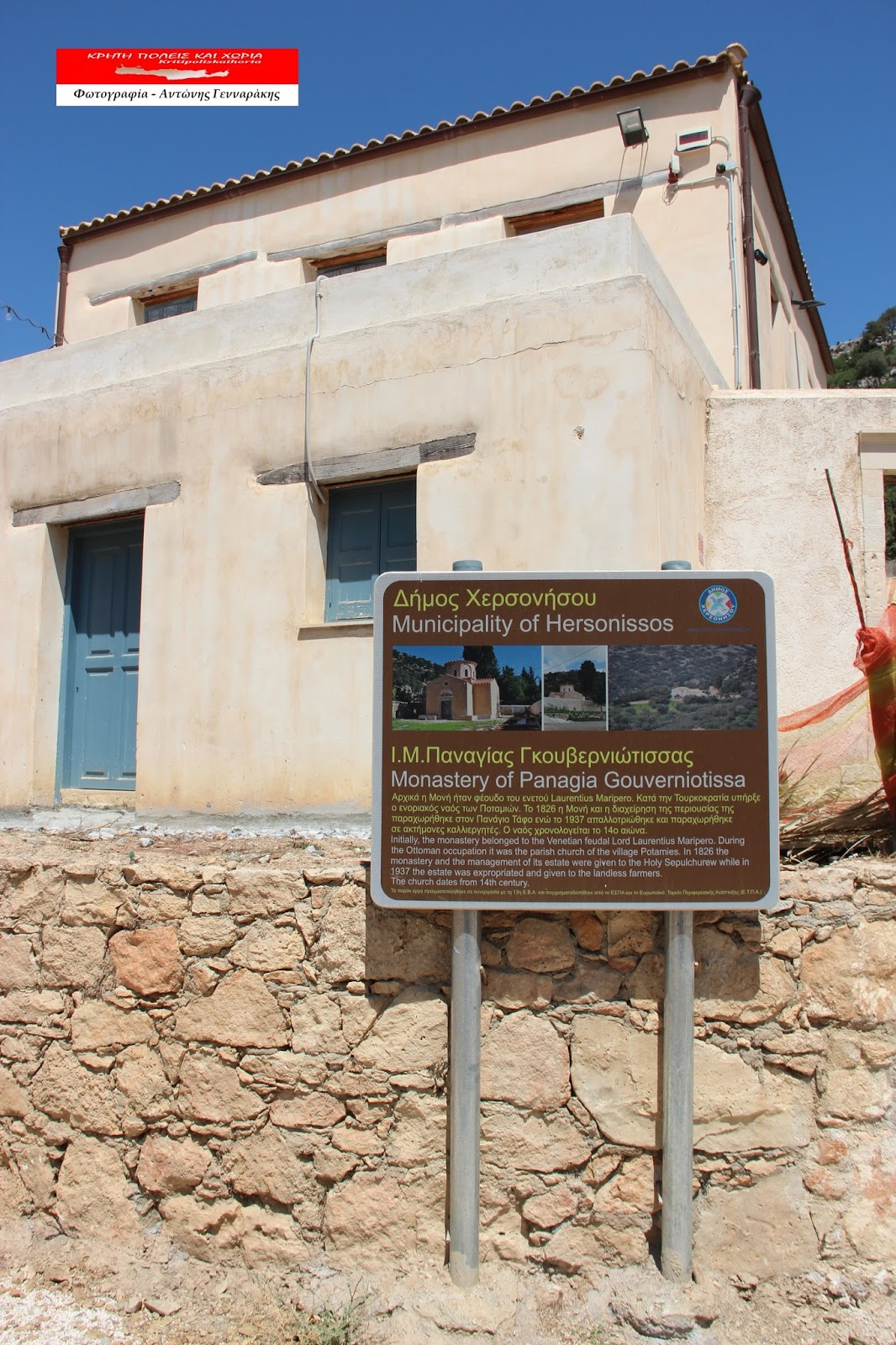 Τα εγκαίνια της έκθεσης θα γίνουν το Σάββατο 23 Ιουλίου από τον  περιφερειάρχη Κρήτης Σταύρο Αρναουτάκη ενώ τον αγιασμό θα τελέσει ο  μητροπολίτης Πέτρας και ... 5a9620e36d0
