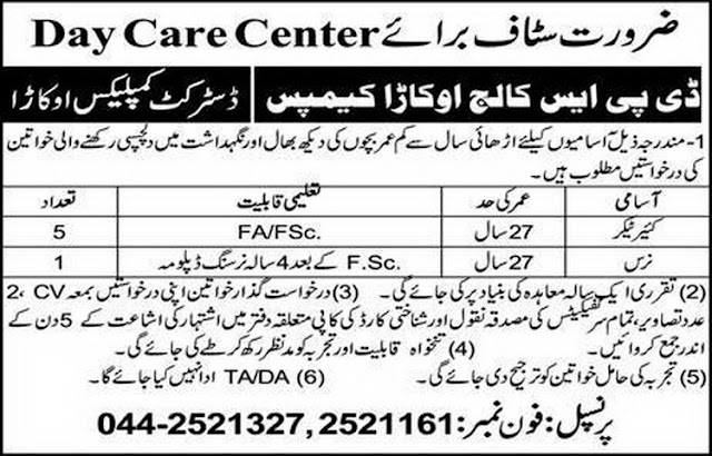 Latest Jobs in DPS College Okara JObs