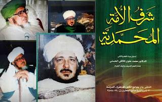 Download PDF Karya Sayyid Muhammad bin Alawi al-Maliki Tentang Keutamaan Umat Muhammad
