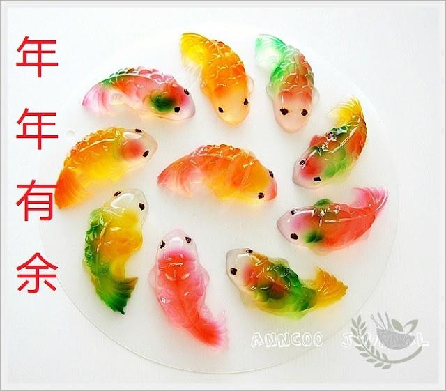 Koi Fish Recipes