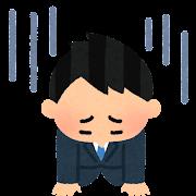 落ち込む会社員のイラスト(男性)