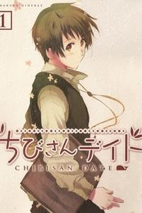 Chibisan Date