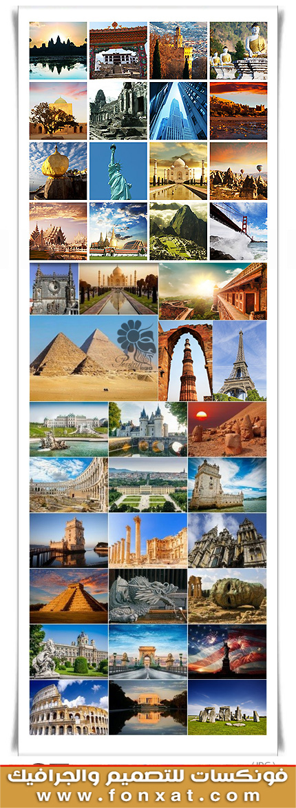 Download quality images World Monuments