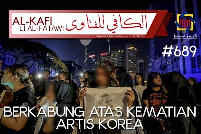 Komen Majlis Agama Islam Wilayah Persekutuan Berhubung Peminat Meratapi Kematian Artis Korea.