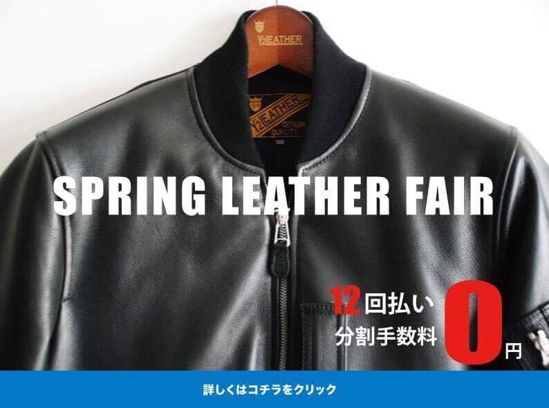 http://nix-c.blogspot.jp/2017/02/blog-post.html