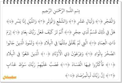 Surah ini tergolong surah Makkiyyah karena diturunkan semasa Nabi berada di Makkah Surah Al-Fajr dan Artinya