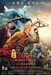 The Monkey King 2 2016 Hindi Dubbed Download 300mb BluRay