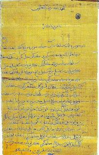 Surat Pangeran Ternate Untuk Raja Portugis