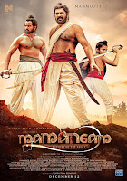 Mamangam (2019) Full Movie Hindi Dubbed 720p HDRip ESubs Download