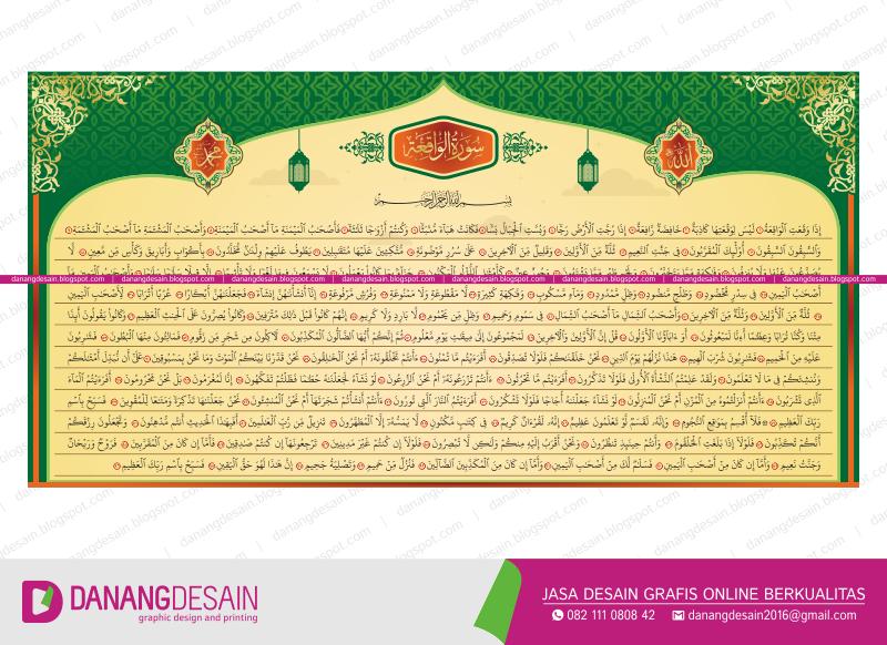 Contoh Desain Spanduk Banner Surat Al Waqiah Contoh