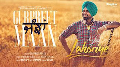 Janjhan Lyrics - Gupreet Mann | Lahoriye | Latest Punjabi Movie Song