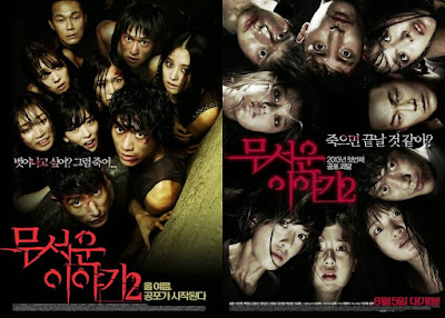 Horror Stories 2 VS Horror Stories 3 (Korean Movie), Filem Korea, Korean Movie, Korean Film, Filem Seram, Pelakon Filem Horror Stories 1, 2 & 3,