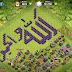 Kumpulan MEME DP BBM Clash Of Clans Lucu Terpopuler