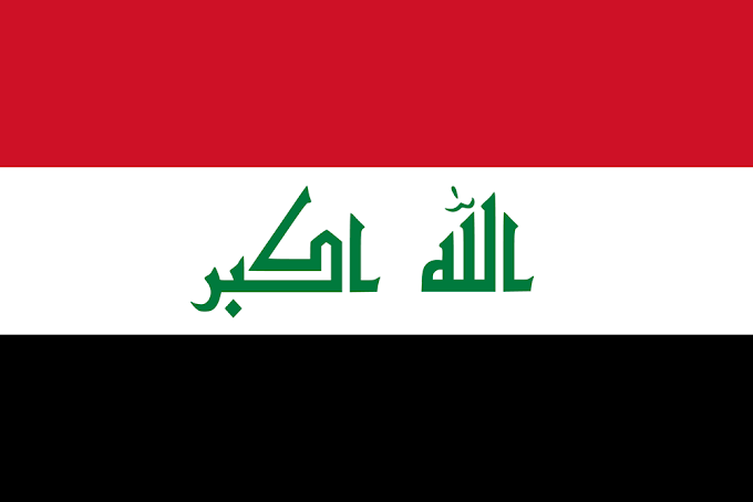 Flag of Iraq | Iraqi Flag | Iraq National Flag