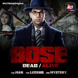 Bose (2017)