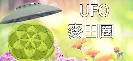 MUFON目擊精選:碟型UFO出現在美國俄勒岡州!