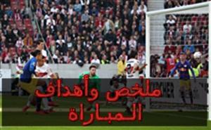 أهداف مباراة شتوتجارت ولايبزيج في الدوري الالماني