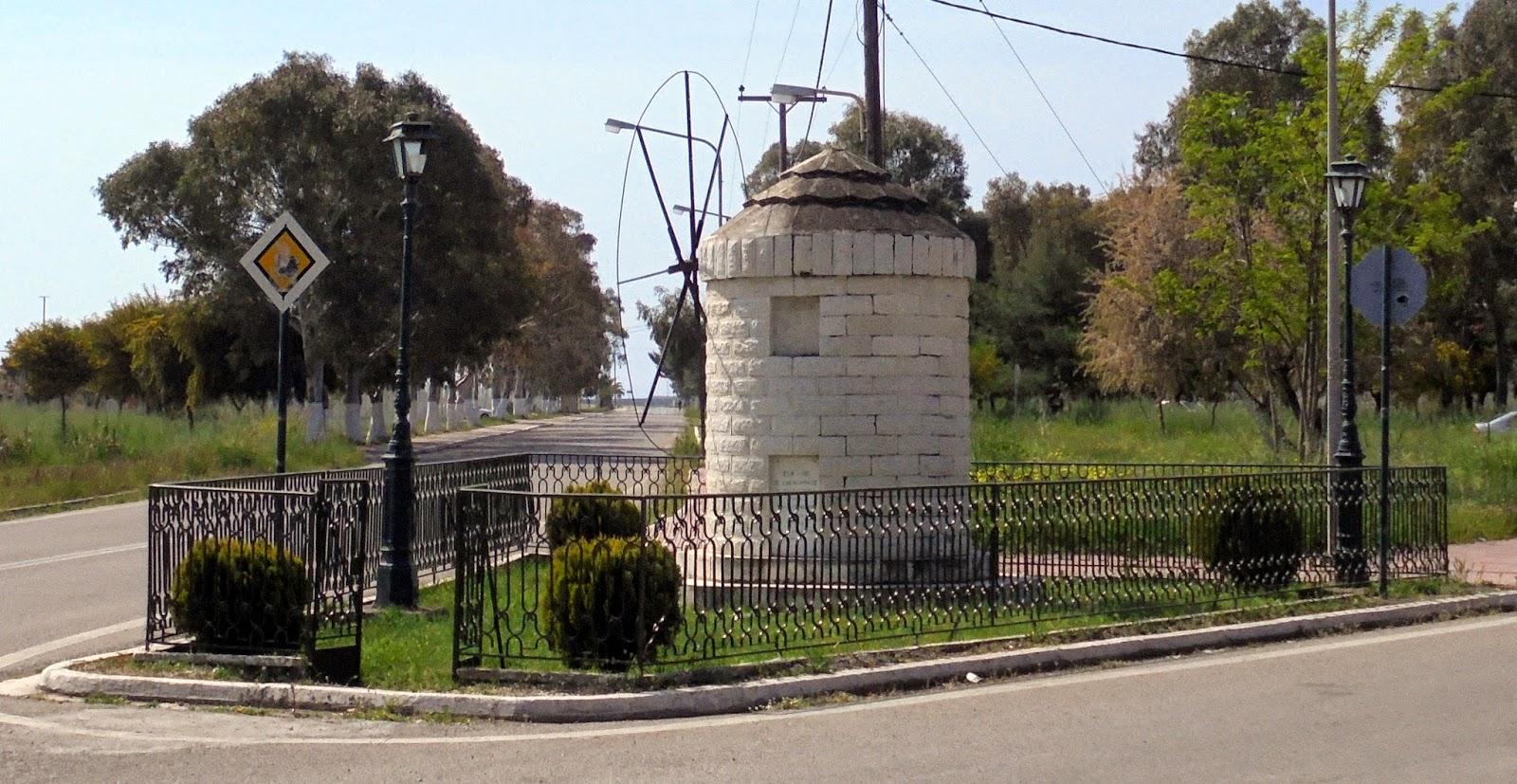 ο ανεμόμυλο αναπαράσταση του Ιωσήφ Ρωγών στο Μεσολόγγι