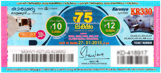 kerala lottery result 27.1.2018, kerala lottery result 27-01-2018, karunya lottery kr 330 results 27-01-2018, karunya lottery kr 330, live karunya lottery kr-330, karunya lottery, kerala lottery today result karunya, karunya lottery (kr-330) 27/01/2018, kr330, 27.1.2018, kr 330, 27.1.18, karunya lottery kr330, karunya lottery 27.1.2018, kerala lottery 27.1.2018, kerala lottery result 27-1-2018, kerala lottery result 27-1-2018, kerala lottery result karunya, karunya lottery result today, karunya lottery kr330, keralalotteriesresults.in-27-1-2018-kr-330-karunya-lottery-result-today-kerala-lottery-results, keralagovernment, result, gov.in, picture, image, images, pics, pictures kerala lottery