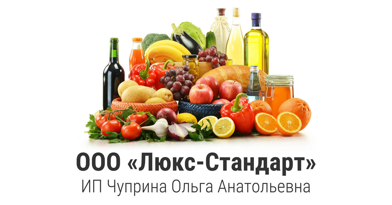ООО «Люкс-Стандарт», ИПЧуприна Ольга Анатольевна, г. Челябинск