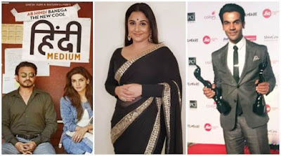 filmfare-awards-2018-winners-759