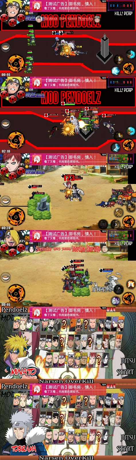 Naruto Senki Overkill Second Version (Fixed 2) Apk