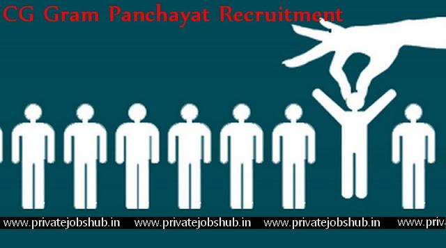CG Gram Panchayat Recruitment
