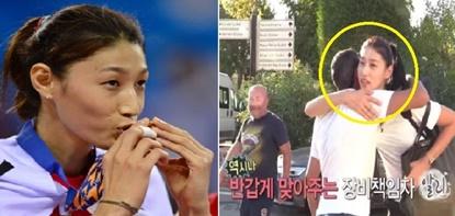 평소 김연경 선수가 주변 사람들을 어떻게 대하는지 알 …