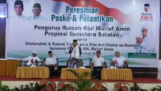Ma'ruf Amin Mau Jadi Cawapres Jokowi karena Diminta Ulama NU