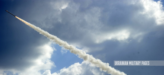 керована ракета Вільха для РСЗВ