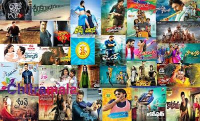 2014 Telugu Hit Flop Movies List