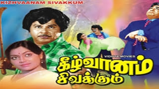 Keezh Vaanam Sivakkum (1981) Tamil Movie
