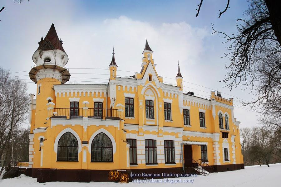 черниговский замок
