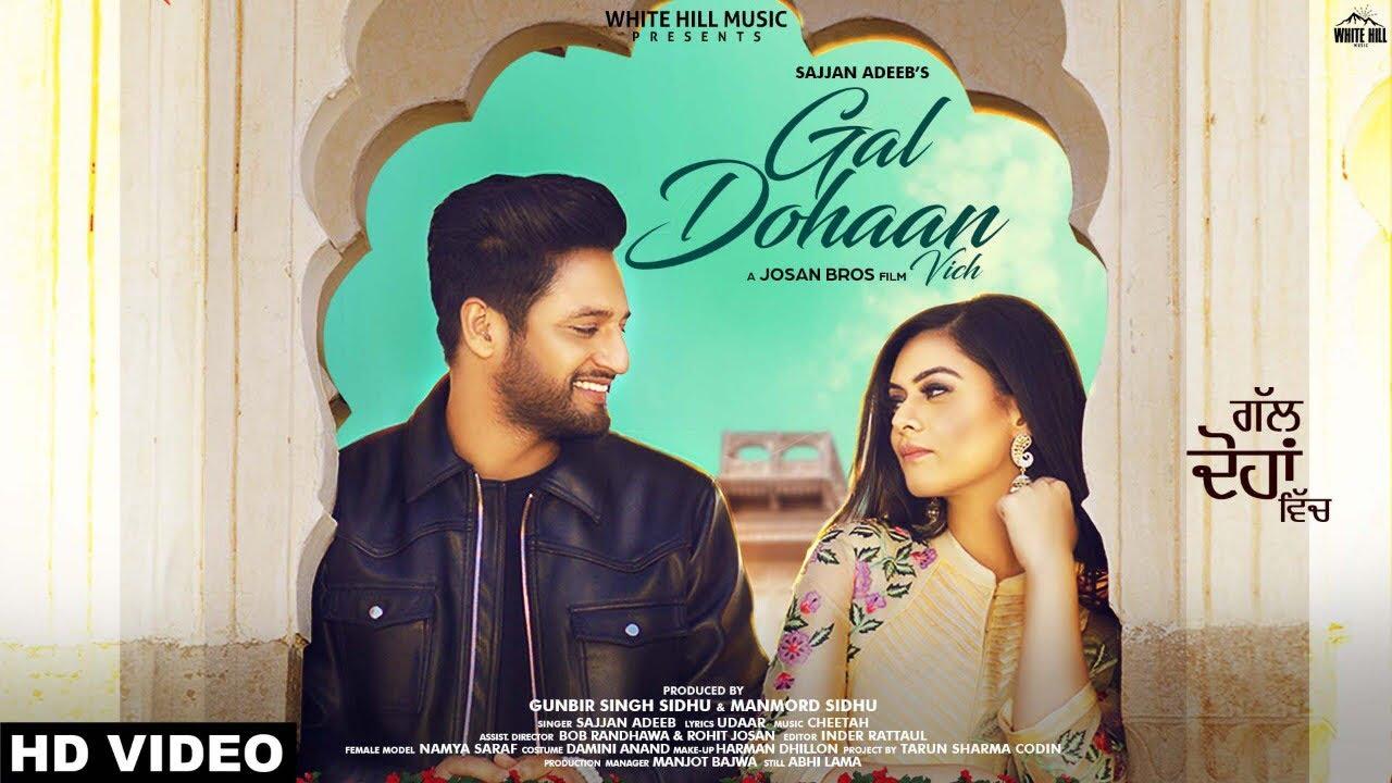 Gal Dohaan Vich Song Lyrics by Sajjan Adeeb - New Punjabi Song 2019