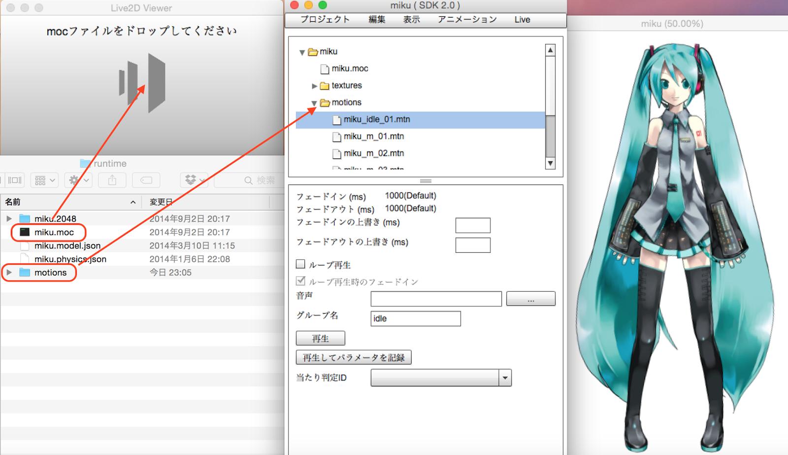 徒然なるままに: UnityでLive2Dを使ってみる with Mac(その1)