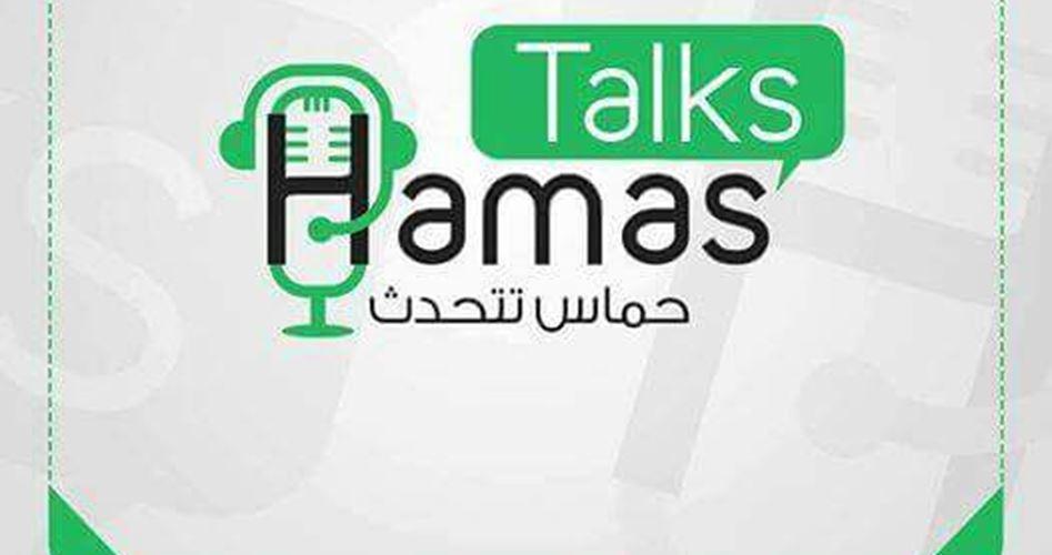 collectif cheikh yassine le hamas se pr pare organiser un festival lectronique au 29 me. Black Bedroom Furniture Sets. Home Design Ideas