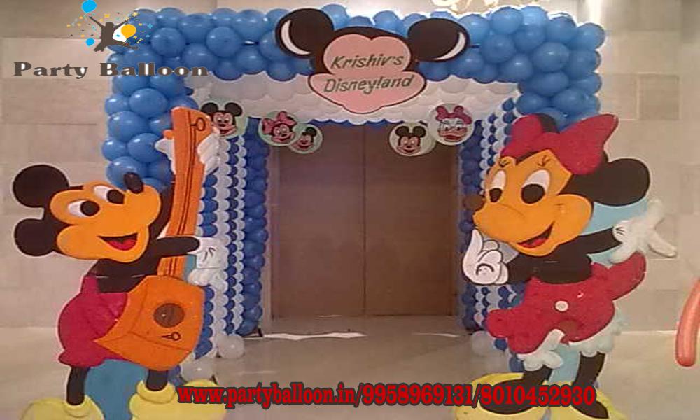 Helium Gas Balloon Decorators In Chandigarh Birthday Balloon