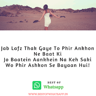 Top Dard Shayari Whatsapp