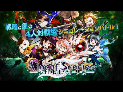 Allot of Stories v1.2.6 Mod Apk (Weaken Enemy)