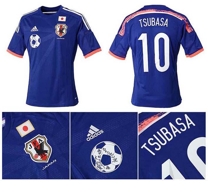 Captain Tsubasa Trikot