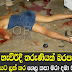 19-year-old girl Raped And Killed in Pannala