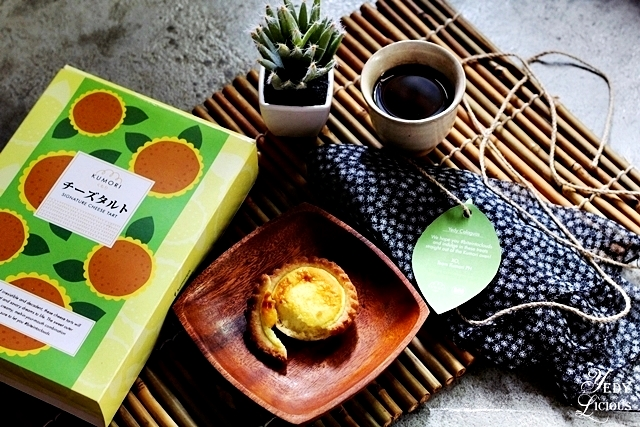 Kumori Signature Cheese Tart goes perfectly with black coffee