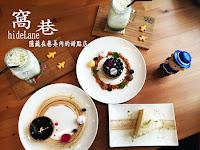 IMG 8736 - 【台中美食】火曜拉麵 漢口路上充滿日式風味的平價拉麵 | 日式拉麵 | 火曜拉麵 | 和歌山拉麵| 豚骨拉麵| 味噌拉麵 | 台中美食 |