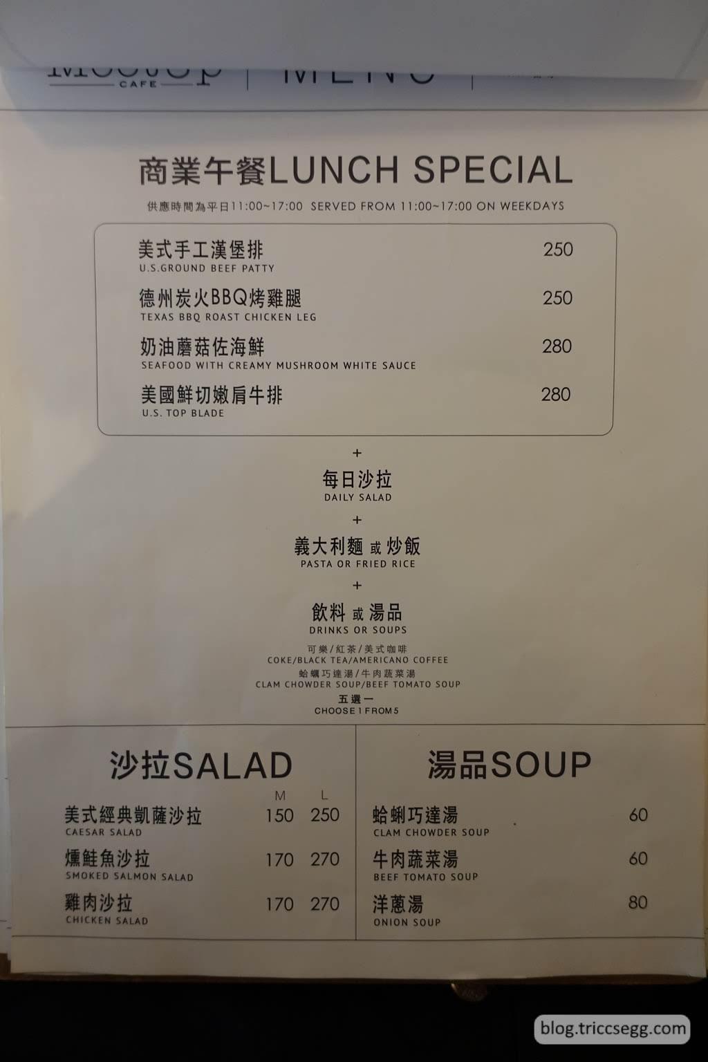 Meetup Cafe(4).JPG