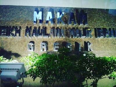 Makam Seikh Maulana Malik Ibrahim