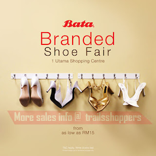 Bata Branded Shoes Fair 2016