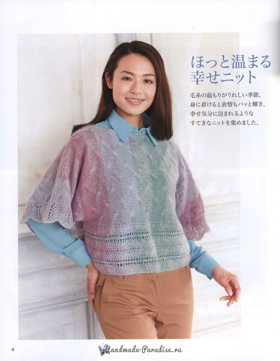 Let's Knit Series. Зимний выпуск журнала (3)