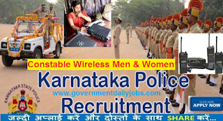 KSP Recruitment 2016 Apply for 211 Police Constable (Wireless) Posts